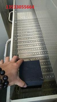 废气活性炭吸附净化箱 2