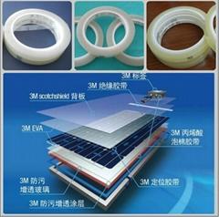 3MUV-1太陽能電池板層壓定位膠帶