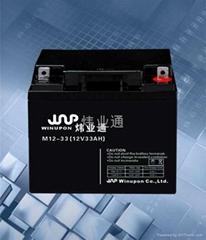 12V33AH太陽能蓄電池