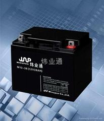 12V38AH太陽能路燈蓄電池