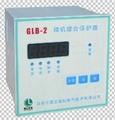 發電機低頻低壓解列裝置
