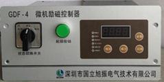 发电机有刷低压可控硅静止励磁控制器