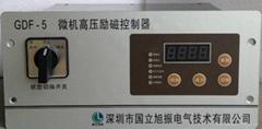 发电机高压微机智能任意接法励磁控制器