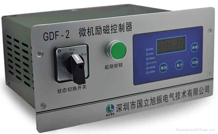 發電機微機勵磁控制屏 3