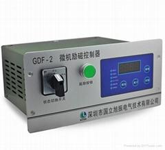 GDF低压无刷微机励磁调节器
