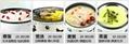 Smart mini rice cooker