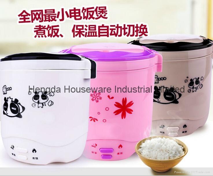 Smart mini rice cooker  1