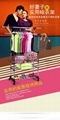 Folding Laundry Hanger Clothes Drying Rack Outdoor Clothes Airer 11