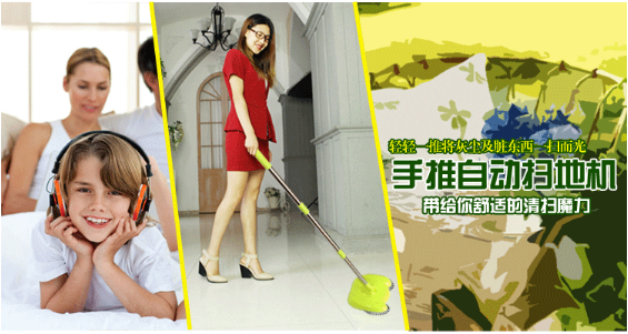 2017 New type  dust sweeper  10