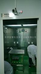 NDF系列负压称量室 负压称量单元 称量室