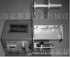 标签剥离机FTR-118C