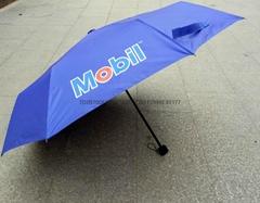 折疊廣告傘 防風折疊雨傘 廣告雨傘