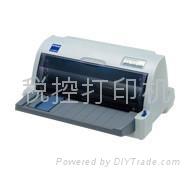 深圳稅控打印機