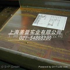 德国S+P钢铁自粘式标签