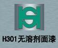 南京環氧高固體份面漆