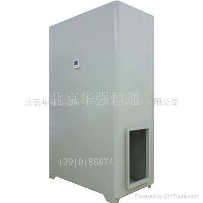 活性炭排風機 1