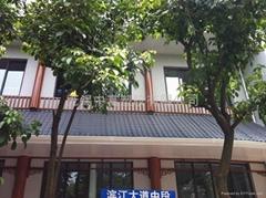 北京朝陽區合成樹脂瓦