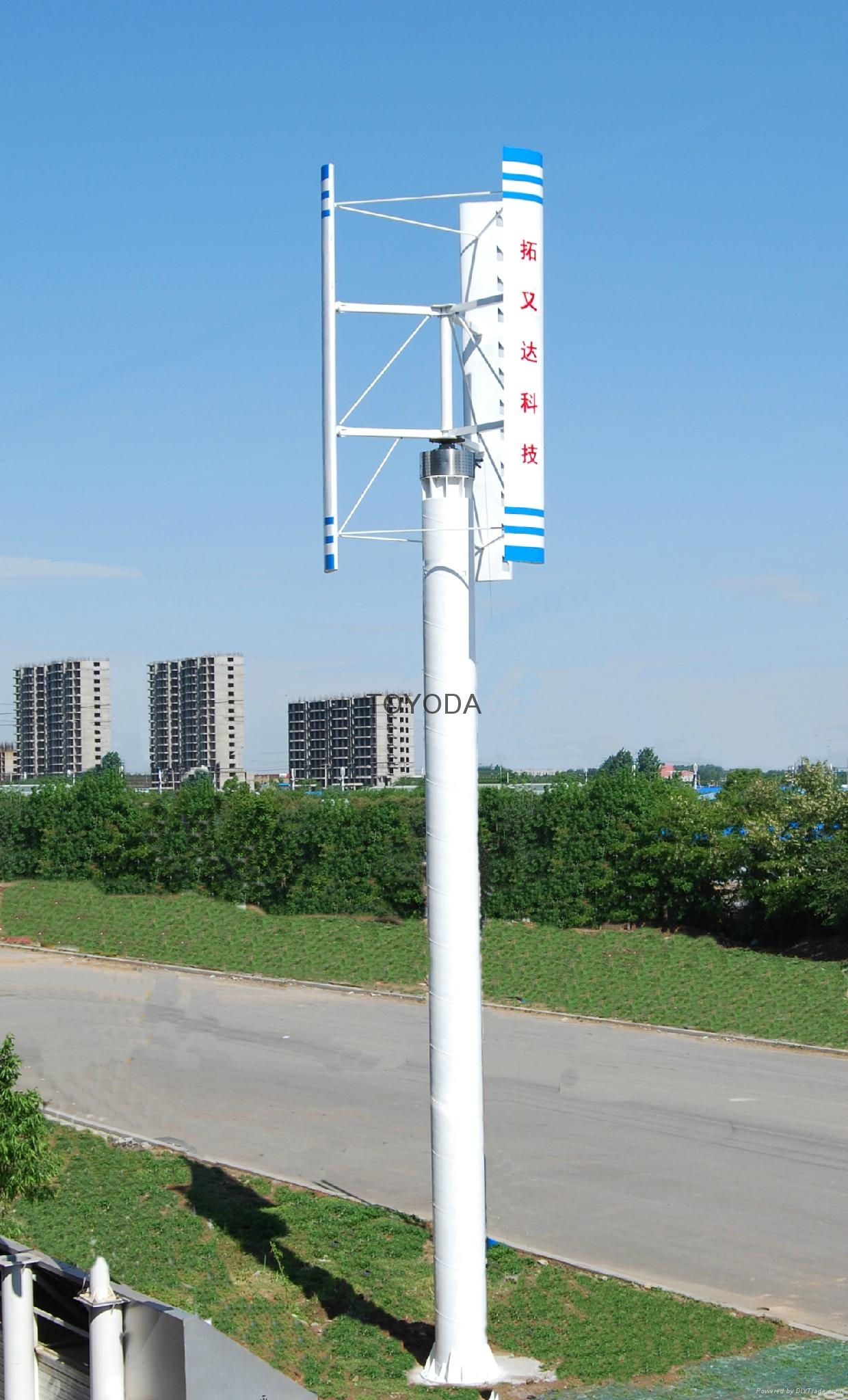 1KW vertical axis wind turbine from TOYODA 2