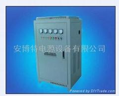 三相全自动补偿式电力稳压器100KVA