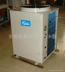 格美空气能热水器