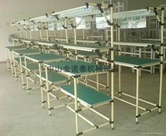 中山精益工作台流水生产线