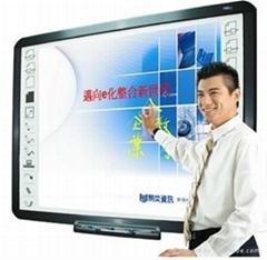 多點觸控交互式液晶電子白板