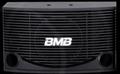 BMB CSV-450卡拉OK音響 2