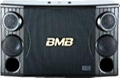 美國JBL  MRX515專業音箱 4