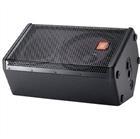 美國JBL   MRX512M專業音箱
