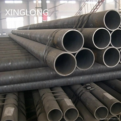 carbon hot rolled seamless steel piping