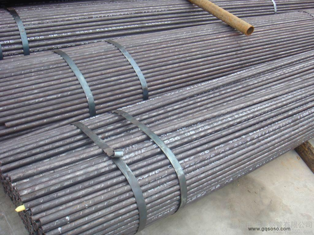 carbon hot rolled seamless steel piping 3