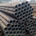 carbon hot rolled seamless steel piping 5