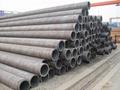 liaocheng pipe hot rolled seamless