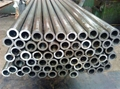 cold drawn seamless cast pipe  s20c s45c