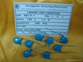 引线型高压陶瓷电容器30KV472M 4
