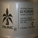 馬來西亞椰樹甘油 藥用甘油99.5%
