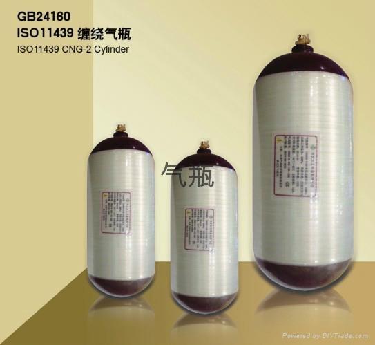 汽車壓縮天然氣瓶廠家直銷 1
