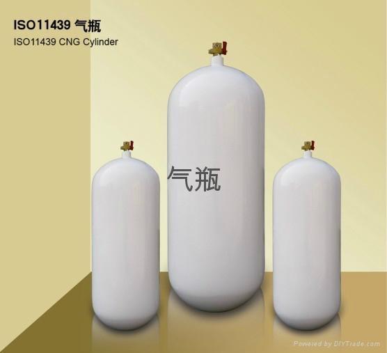 汽車壓縮天然氣瓶廠家直銷 2