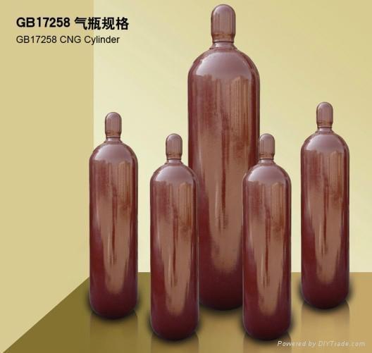 壓縮天然氣鋼瓶