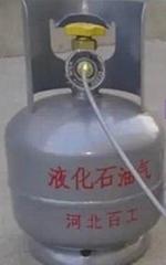 液化氣鋼瓶YSP4.7型(2kg)