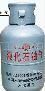 液化氣鋼瓶YSP4.7型(2kg) 4