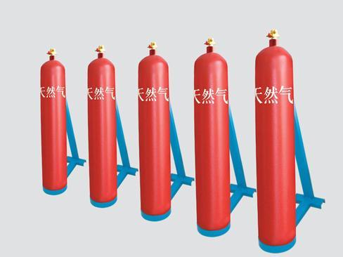 液化石油氣瓶 2