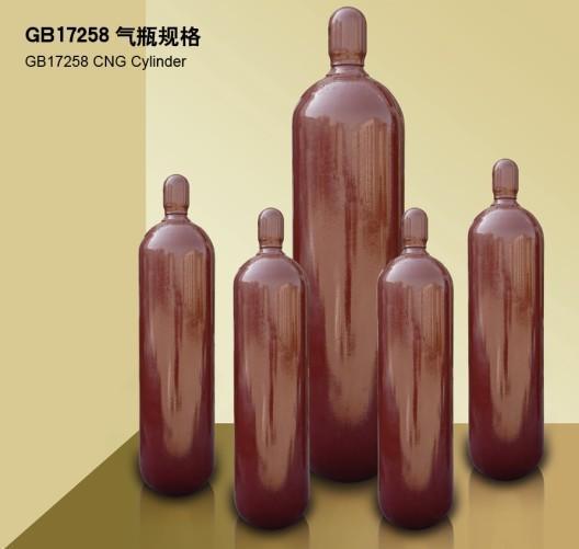 壓縮天然氣瓶 1