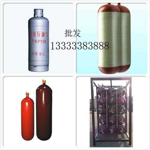 液化石油氣瓶 5
