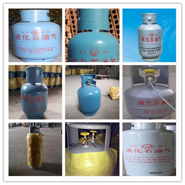 液化石油氣瓶50kg 15kg 5kg