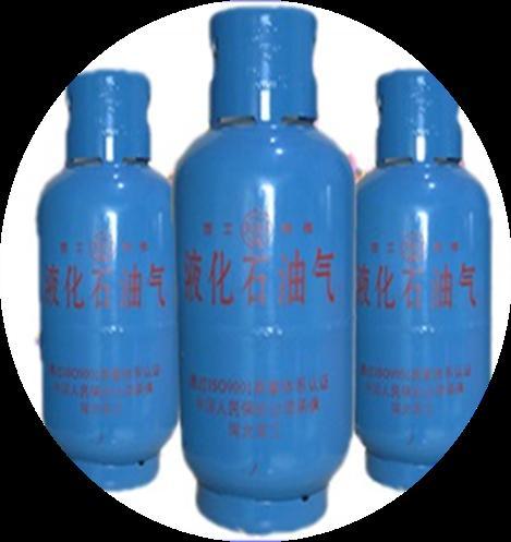 液化氣罐15kg