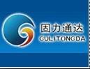 北京固力通達機電設備有限公司