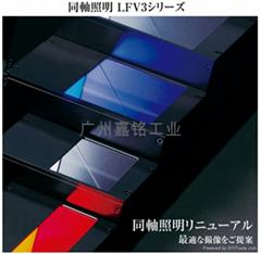 機器視覺光源LFV3系列同軸光源