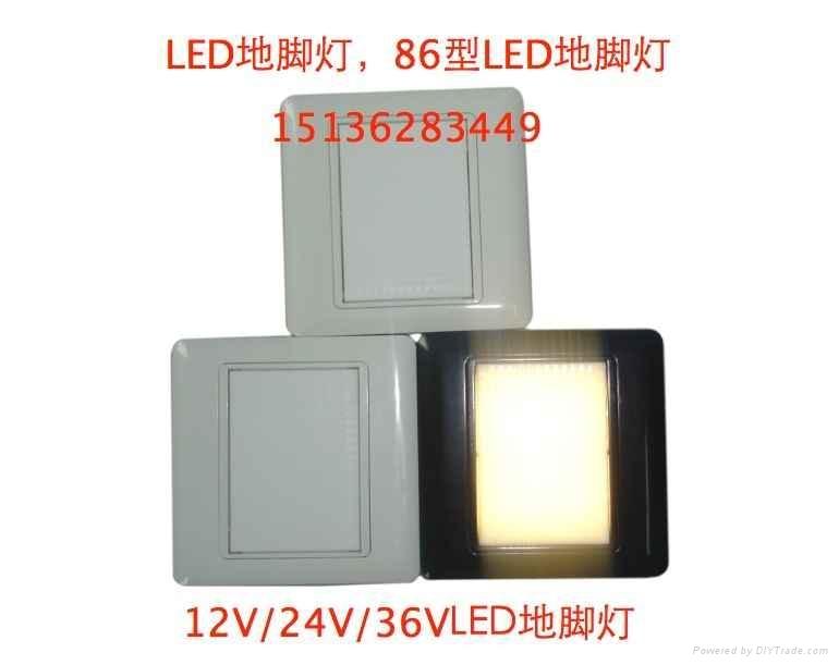 led地腳燈 1