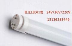 36v日光灯管